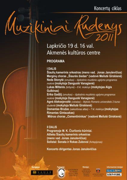 """Koncertų ciklas """"Muzikiniai Rudenys 2011"""""""
