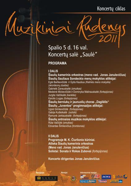 Muzikiniai rudenys 2011